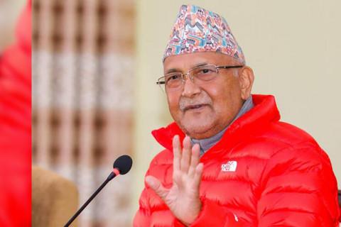 नेपाल बारले भन्यो : प्रधानमन्त्रीले सार्वजनिकरुपमा माफी माग्नुपर्छ