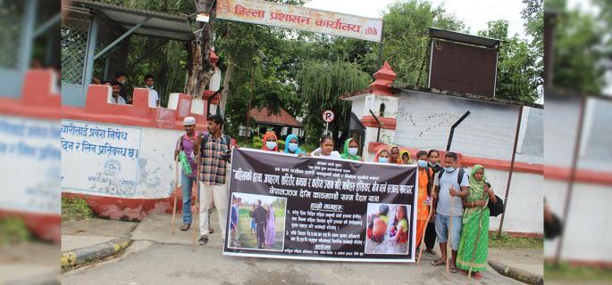 न्याय माग्न बाँकेदेखि पैदलै काठमाडौं